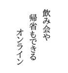 BIGな川柳(個別スタンプ:39)