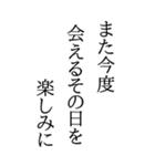 BIGな川柳(個別スタンプ:40)