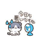 はちわれスコちゃん(個別スタンプ:02)