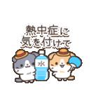 はちわれスコちゃん(個別スタンプ:04)