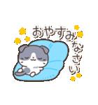 はちわれスコちゃん(個別スタンプ:07)