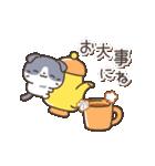 はちわれスコちゃん(個別スタンプ:09)