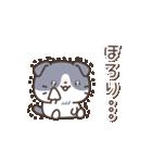 はちわれスコちゃん(個別スタンプ:23)