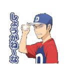 TVアニメ「メジャーセカンド」(個別スタンプ:8)