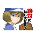 TVアニメ「メジャーセカンド」(個別スタンプ:10)