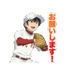 TVアニメ「メジャーセカンド」(個別スタンプ:15)