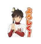 TVアニメ「メジャーセカンド」(個別スタンプ:16)