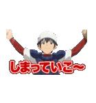 TVアニメ「メジャーセカンド」(個別スタンプ:17)