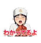 TVアニメ「メジャーセカンド」(個別スタンプ:19)