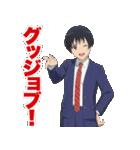 TVアニメ「メジャーセカンド」(個別スタンプ:27)