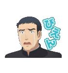 TVアニメ「メジャーセカンド」(個別スタンプ:33)