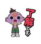 ゾゾゾ ゾンビーくん(個別スタンプ:4)