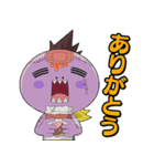 ゾゾゾ ゾンビーくん(個別スタンプ:5)