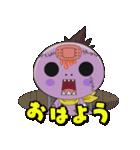 ゾゾゾ ゾンビーくん(個別スタンプ:6)