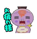 ゾゾゾ ゾンビーくん(個別スタンプ:7)