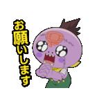 ゾゾゾ ゾンビーくん(個別スタンプ:8)