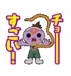 ゾゾゾ ゾンビーくん(個別スタンプ:11)