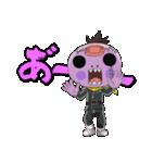 ゾゾゾ ゾンビーくん(個別スタンプ:12)