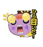 ゾゾゾ ゾンビーくん(個別スタンプ:18)