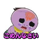 ゾゾゾ ゾンビーくん(個別スタンプ:20)