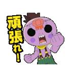 ゾゾゾ ゾンビーくん(個別スタンプ:26)