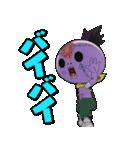 ゾゾゾ ゾンビーくん(個別スタンプ:27)