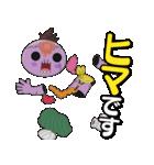ゾゾゾ ゾンビーくん(個別スタンプ:31)
