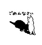 おはぎ(動)17(個別スタンプ:02)