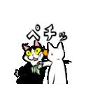 おはぎ(動)17(個別スタンプ:03)