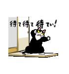 おはぎ(動)17(個別スタンプ:04)