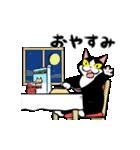 おはぎ(動)17(個別スタンプ:07)