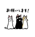 おはぎ(動)17(個別スタンプ:09)
