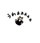 おはぎ(動)17(個別スタンプ:11)