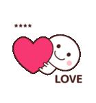 LOVEを伝える❤カスタムスタンプ(個別スタンプ:2)