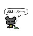 リバーシくまー(個別スタンプ:01)