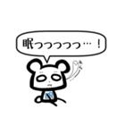 リバーシくまー(個別スタンプ:02)
