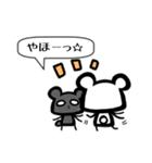 リバーシくまー(個別スタンプ:03)