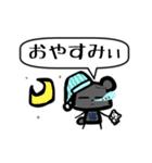 リバーシくまー(個別スタンプ:04)