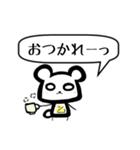 リバーシくまー(個別スタンプ:05)
