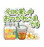 大人のための夏フォトジェニックなデカ文字(個別スタンプ:02)