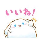 シナモロール ぷくぷく♪(個別スタンプ:1)