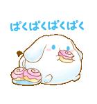 シナモロール ぷくぷく♪(個別スタンプ:6)
