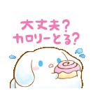シナモロール ぷくぷく♪(個別スタンプ:7)