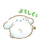 シナモロール ぷくぷく♪(個別スタンプ:10)