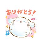 シナモロール ぷくぷく♪(個別スタンプ:11)