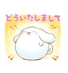 シナモロール ぷくぷく♪(個別スタンプ:12)
