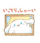 シナモロール ぷくぷく♪(個別スタンプ:13)