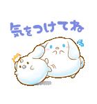 シナモロール ぷくぷく♪(個別スタンプ:14)