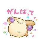 シナモロール ぷくぷく♪(個別スタンプ:15)