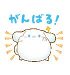 シナモロール ぷくぷく♪(個別スタンプ:16)